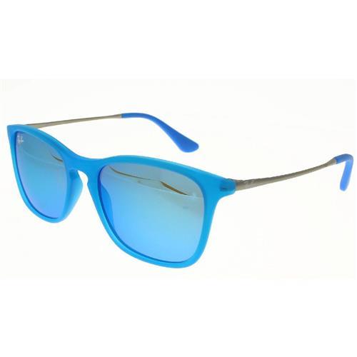 Óculos de Sol Infantil Ray Ban - RJ9061S.70115549