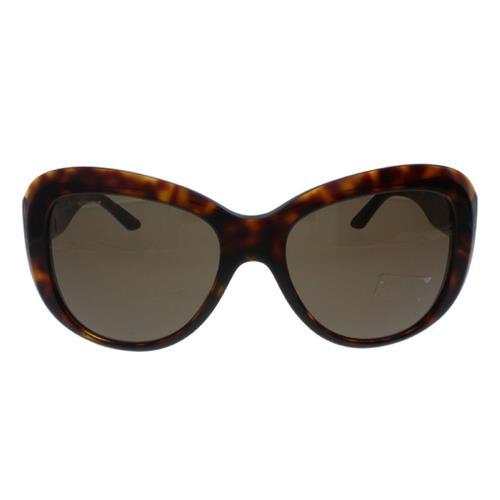 Óculos de Sol Feminino Versace VE4285.879/7357