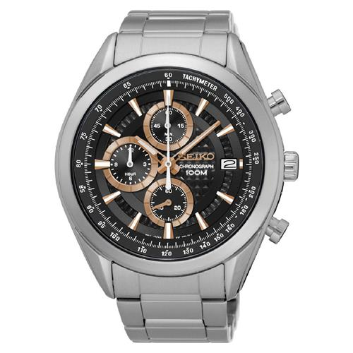 Relógio Masculino Seiko - SSB199B1.KS09P1SX