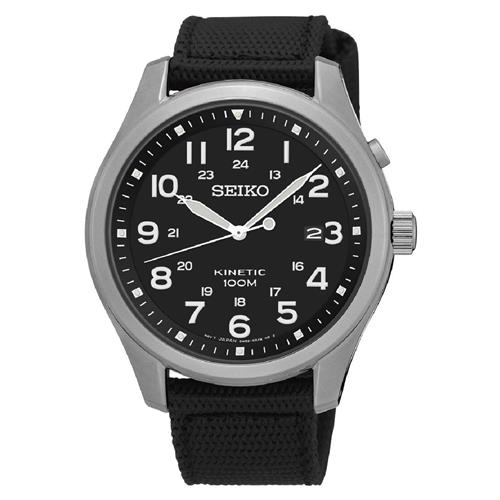 Relógio Masculino Seiko - SKA727B1.P2PX